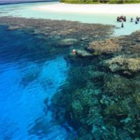Ayada Maldives from R 43 815 pps